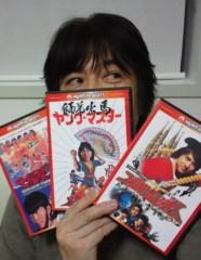 岡本良史 公式ブログ/新たに♪ 画像2