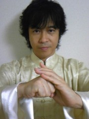 岡本良史 公式ブログ/酔拳! 画像1