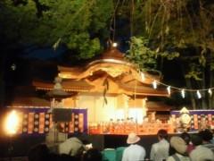 岡本良史 公式ブログ/『御鎮座弐千九百年』 画像2