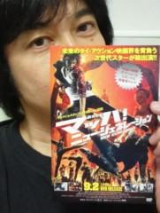 岡本良史 公式ブログ/『マッハ!参』を感じる♪ 画像2