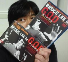 岡本良史 公式ブログ/『マッハ!参』を感じる♪ 画像3