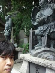 岡本良史 公式ブログ/天狗様に会いに♪ 画像3