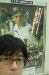 岡本良史 公式ブログ/ついに『レジェンド・オブ・フィスト 怒りの鉄拳』を観た!! 画像1