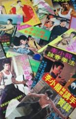 岡本良史 公式ブログ/『3月22~3月24日の日記』 画像2