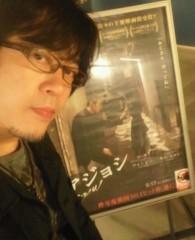 岡本良史 公式ブログ/アジョシは『THE KICK』に蹴られた! 画像1
