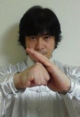 岡本良史 公式ブログ/きぃ〜た!来た!来た!来たぁ〜!! 画像1