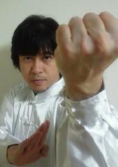 岡本良史 公式ブログ/重っ!!功夫の威力!! 画像1