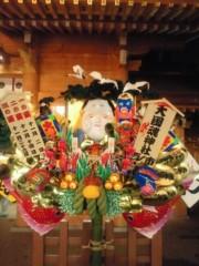 岡本良史 公式ブログ/2011年・酉の市 画像1