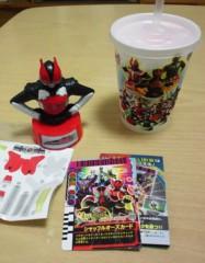 岡本良史 公式ブログ/『仮面ライダー』 画像1