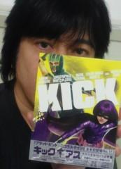 岡本良史 公式ブログ/いまさら♪『KICK-ASS』♪ 画像1