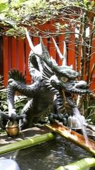 岡本良史 公式ブログ/風水 画像1