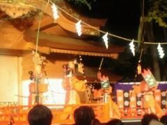 岡本良史 公式ブログ/『御鎮座弐千九百年』 画像3