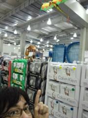 岡本良史 公式ブログ/『次回は、4月22日です!』 画像2