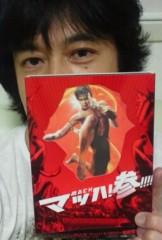 岡本良史 公式ブログ/『マッハ!参』を感じる♪ 画像1