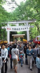岡本良史 公式ブログ/武蔵国国府祭 大國魂神社例大祭『くらやみ祭』 画像1
