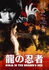 岡本良史 公式ブログ/2月25日発売! 画像1