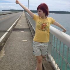 果山サキ 公式ブログ/I LOVE 沖縄 画像1