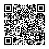 果山サキ 公式ブログ/着うた配信スタート!! 画像1