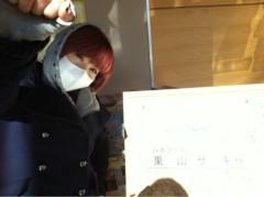 果山サキ 公式ブログ/福島、栃木おじゃましました〜! 画像2