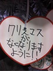 果山サキ 公式ブログ/願い事、、、 画像2