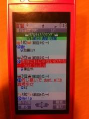 果山サキ 公式ブログ/びっくり!速報! 画像1