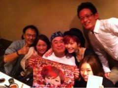 果山サキ 公式ブログ/さすがあったか〜いの、鹿児島 画像3