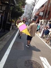 果山サキ 公式ブログ/テレビ収録! 画像2