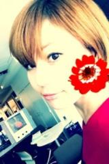果山サキ 公式ブログ/明日、生放送!! 画像1