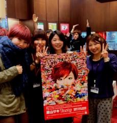 果山サキ 公式ブログ/SWAG FESTA♪ in広島! 画像2