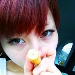 果山サキ 公式ブログ/あたくしの必需品、、、 画像1