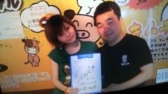 果山サキ 公式ブログ/デビュ〜祝いからのハプニンGood 画像1