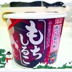 果山サキ 公式ブログ/朝ごはん食べれた〜 画像1