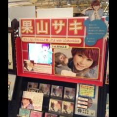 果山サキ 公式ブログ/1stシングル発売〜〜〜〜ん!!!! 画像2