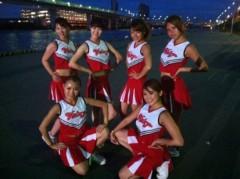 果山サキ 公式ブログ/要チェックです!!!!! 画像2