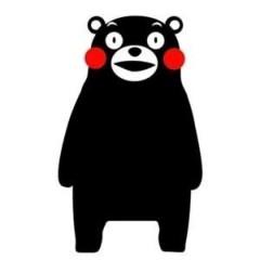 果山サキ 公式ブログ/熊本、くまもーん!! 画像3