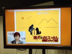 果山サキ 公式ブログ/リリース日に出演! 画像3