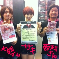 果山サキ 公式ブログ/店舗ご挨拶まわり、珍道中〜 画像3
