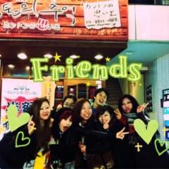 果山サキ 公式ブログ/親友 画像1