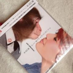 果山サキ 公式ブログ/1stシングル発売〜〜〜〜ん!!!! 画像1