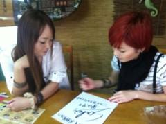 果山サキ 公式ブログ/ありがとう!GREE 画像2