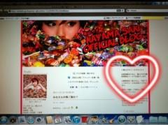 果山サキ 公式ブログ/サキの最新情報をダイレクトにお届け〜☆ 画像1