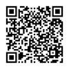果山サキ 公式ブログ/要チェック宜しくお願いします! 画像1