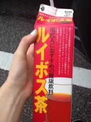 果山サキ 公式ブログ/健康オタク、、、?! 画像1