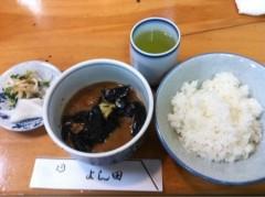 果山サキ 公式ブログ/再会と出会いin福岡part2 画像1