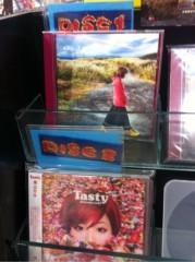 果山サキ 公式ブログ/さすがあったか〜いの、鹿児島 画像2