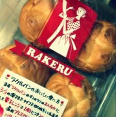 果山サキ 公式ブログ/朝ごぱん 画像1