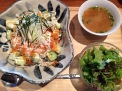 果山サキ 公式ブログ/おおきにー! 画像1