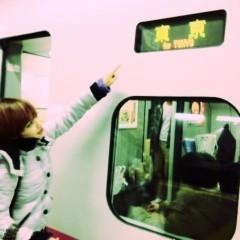 果山サキ 公式ブログ/キャンペーン全行程、無事終了! 画像1