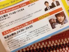 果山サキ 公式ブログ/卒業!!!! 画像1