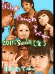 加來沙耶香 公式ブログ/メンバーでプリ〜☆ 画像3